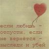 pic# сердце