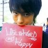 eyeslikefirefly: Sho Life is Hard Dakara Happy