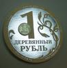 zapodarcom userpic