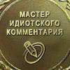 vseseriozno_ru