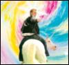 unicorn nph