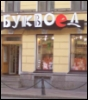 buquojed userpic