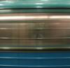 Городской Зверь!: вагон