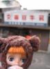 meganezaru75 userpic