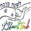 L' shannah Tovah