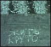 yadryshnikova