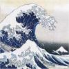 [ ukiyo wave ]
