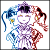 Honlon (Junrei, Shuko, Kanan)