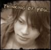 Shouemai: Thinking of you
