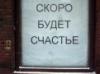i_krasotaa userpic