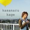 kasanaru kage, hearts grow