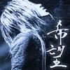 x_tsuki userpic