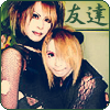 友達 // TAKAMASA & TERU