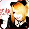 笑顔 // TERU
