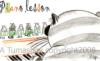 солинка: музыкально-ученическая