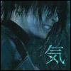 Exanimate: Gackt - 届カナイ愛