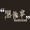 『 黒執事 FanFiction 』