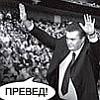 ПроФФесору - нi!
