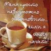 natamm userpic