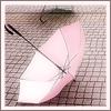 Розовый зонтик