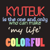 규현 ♥ 이특 - Because the world needs more KyuTeuk