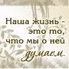 Леся Т.(Чендэ)