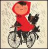 vatakusi: на велосипеде с собакой