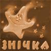 znichk_a userpic