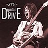 FenixZiriel: Syu Guitar Drive