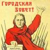 a_gorodskaya userpic