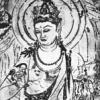 бодхисатва