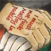 YumeKutteIkt(YuKI): hands