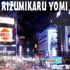 Rizumikaru Yomi