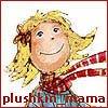 plushkin_mama