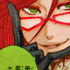 Butler and Butcher; Grell Sutcliff: Giggle