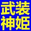dailyshinki userpic