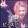 natsumi_des userpic