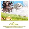 Anime // Castle (HMC)