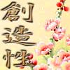 calicodawn userpic
