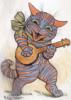 Кошак Серый