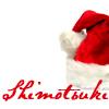 shimotsuki: holiday