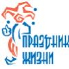 pra3dnik_zhi3ni userpic