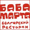 mehana_bansk userpic