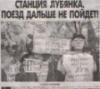vmbeliaev