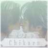 Chikaru: Ai no Kotodama