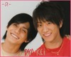 momo_ga_suki: Pi-my-love