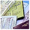 Visa. Common