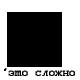 slojniy_art userpic