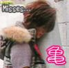 Miss Kame