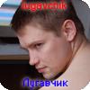 lugavchik
